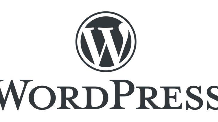 WordPressのインストールが進まない。